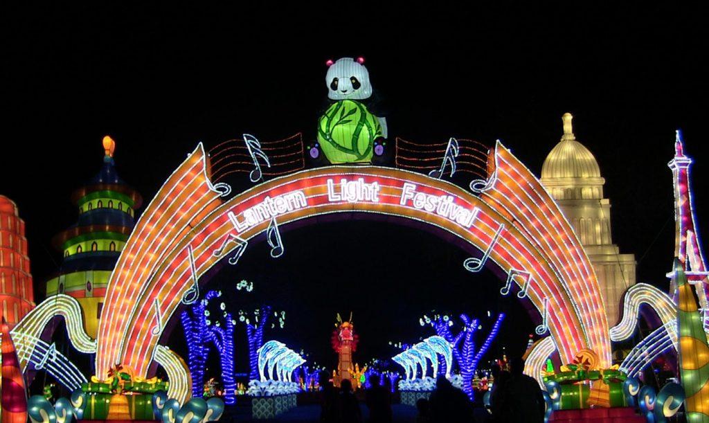 novembre lanterne light festival fête chinoise lanternes illuminations pumpkin pied thanksgiving automne que faire a miami en novembre visiter miami en français que faire en floride blog miami off road